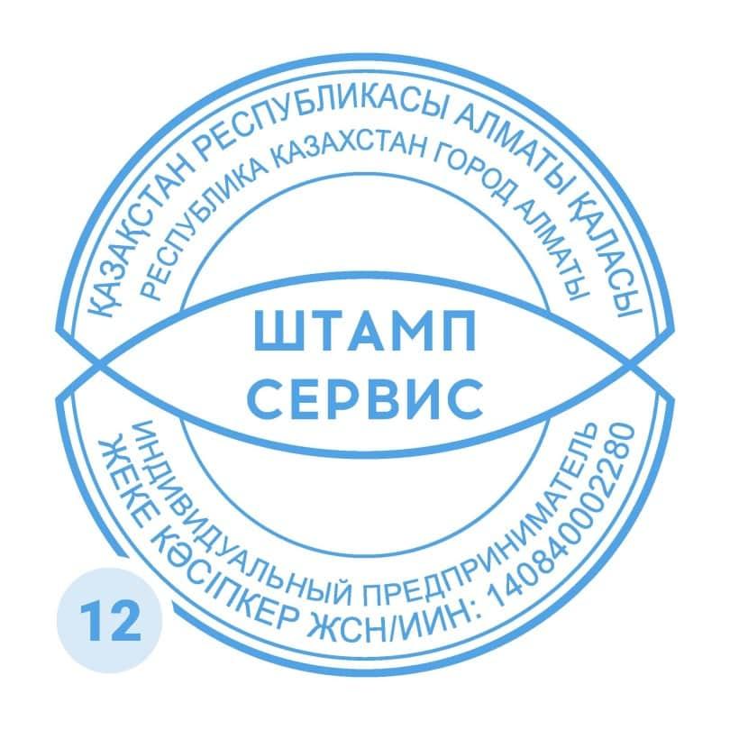 ip_12.mta