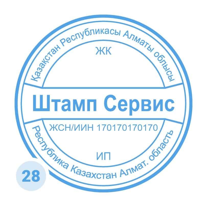 ip_28.RMb