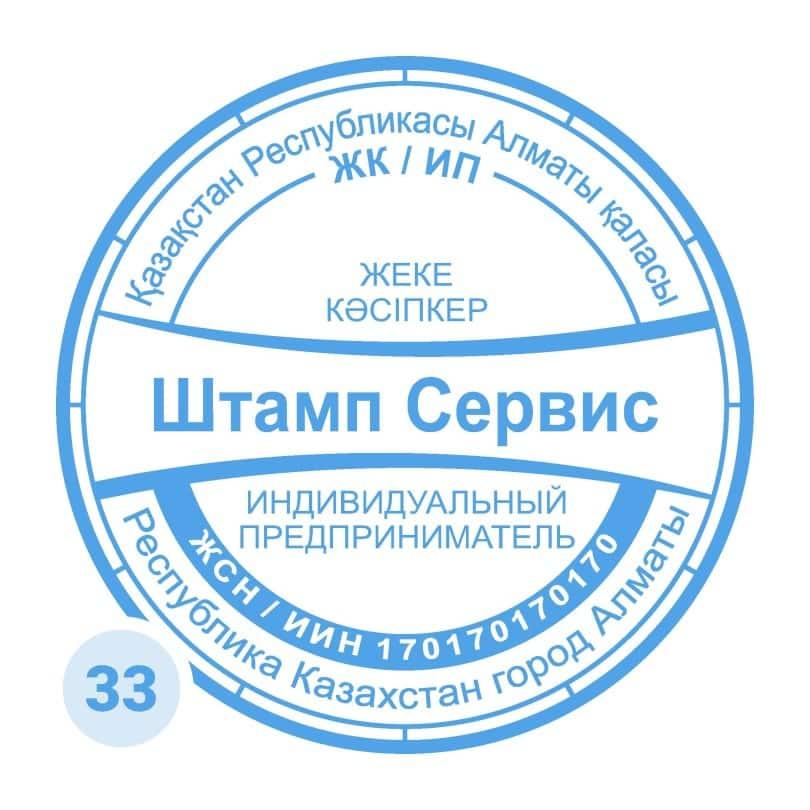 ip_33.IHB