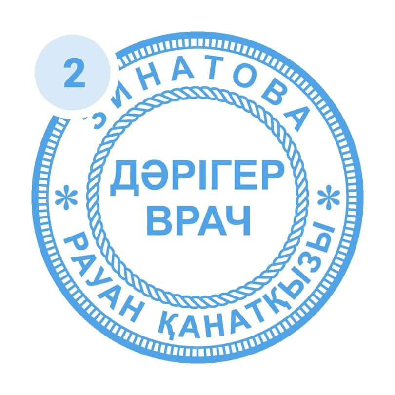 Образец печати 2