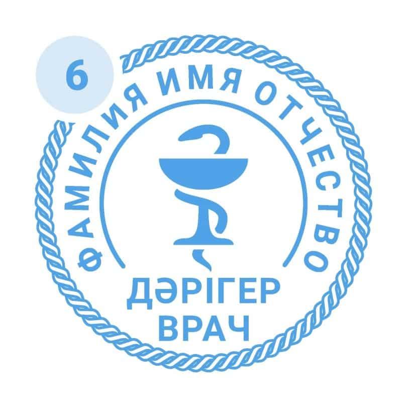 Образец печати 6