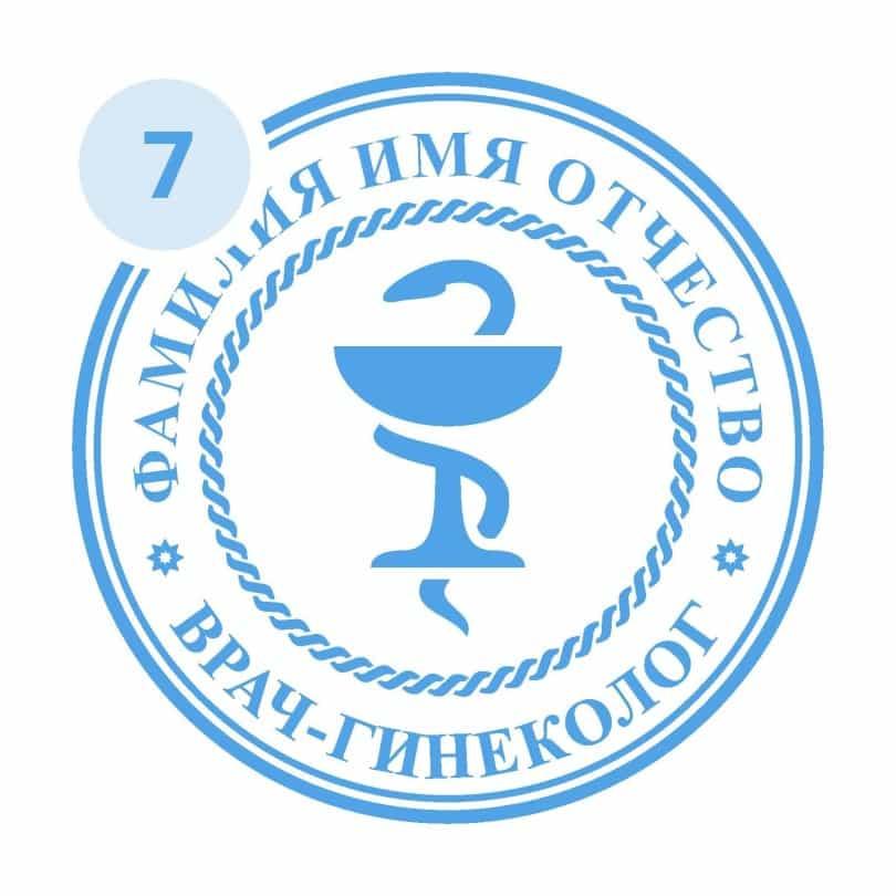 Образец печати 7