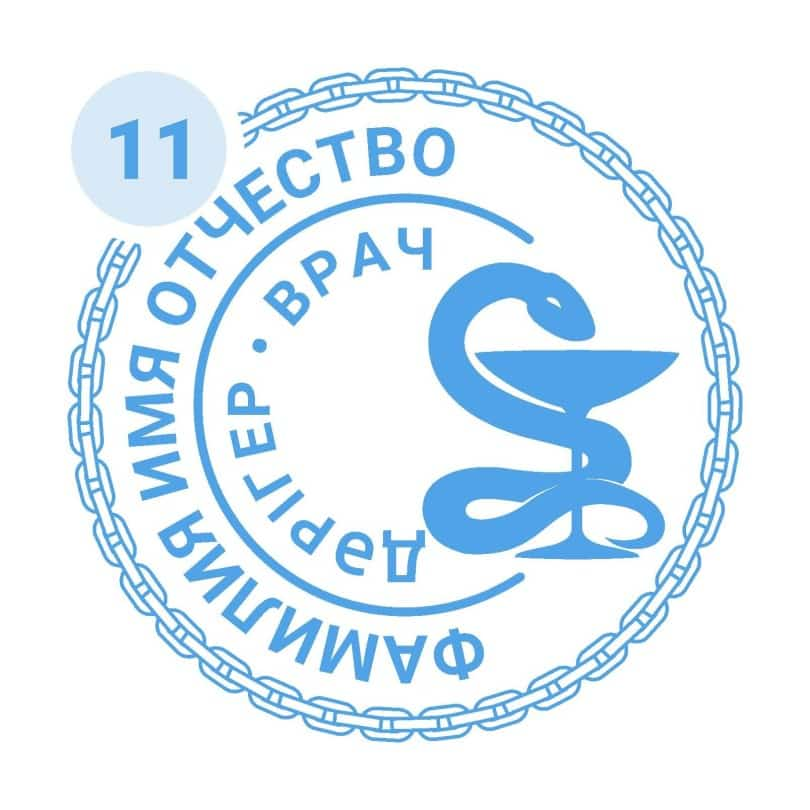 Образец печати 11